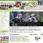 グリーンツーリズム喜多方田舎体験