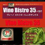 VinoBistro35