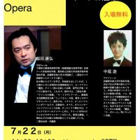 オペラお届け〜ふたりオペラ〜