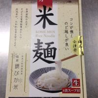 米麺(こめめん)
