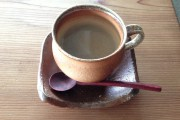 特製のカップにてコーヒーをどうぞ