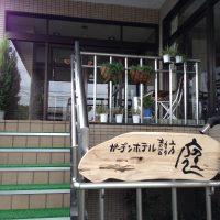 漢字のまち喜多方〜看板ができました